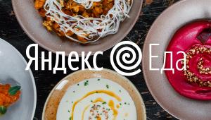 Yandex eda
