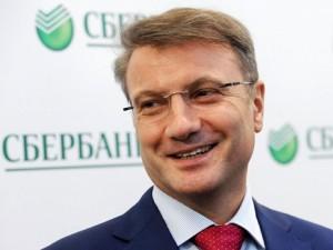 "Маркетплейс ""Сбербанка″ и ″Яндекса"" может выйти на IPO"