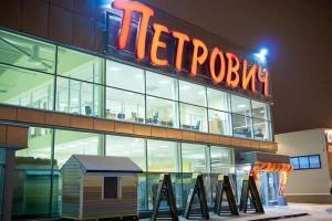 """""""Петрович"""" открыл 3D-шоурум с возможностью виртуального ремонта"""