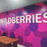 Wildberries активно растет как маркетплейс