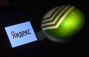 """""""Яндекс"""" и Сбербанк могут отказаться от бренда """"Беру"""""""