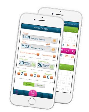 Как меняются мобильные продажи авиабилетов: статистика Biletix