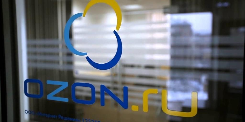 OZON запускает маркетплейс   Oborot.ru 764f1a1dc0c