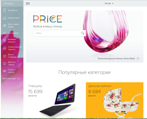"Price.ru вернет деньги ""Бумерангом"""
