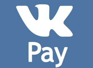 """""""ВКонтакте"""" запустила собственную платежную систему – VK Pay"""