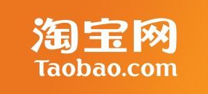 В Россию пришел Taobao
