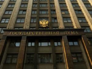 """Дума приняла во втором чтении """"закон о агрегаторах"""""""