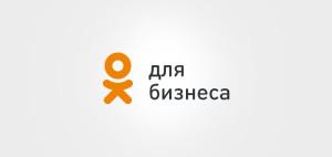 """""""Одноклассники"""" вырастят себе интернет-магазинщиков"""