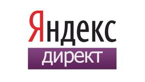 Яндекс.Директ покажет больше объявлений вверху мобильной выдачи