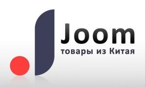 Площадка Joom пожаловалась на возвраты из России