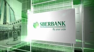 """""""Сбербанк"""" и Shiptor доставят заказы малому бизнесу"""