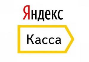 «Яндекс.Касса» дала интернет-магазинам больше способов оплаты в приложении