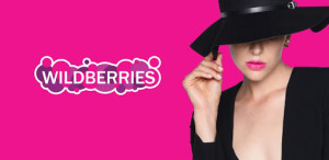 Wildberries за полгода нарастил продажи на 61%