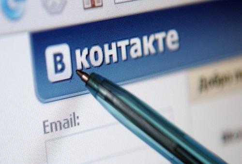 """ВКонтакте"" дал бизнесам ""главную кнопку"""