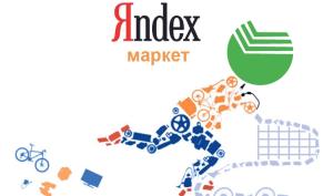 Сделка «Яндекса» и «Сбербанка» вошла в десятку крупнейших финтех-проектов Европы