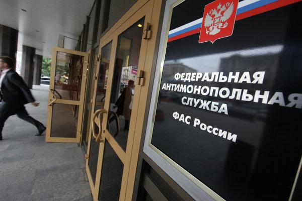 c22cdbd5abe37 Lamoda оштрафована за игнорирование ФАС | Oborot.ru