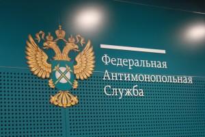 В ФАС решили, кого называть монополистом в Рунете