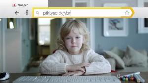 """""""Яндекс"""" """"убил"""" агрессивную рекламу. Ну, или нет"""