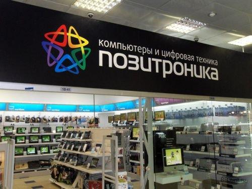 """""""Позитроника"""" открыла франчайзинговую точку в Коломне"""