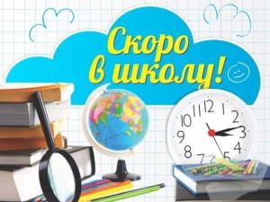 """Главный """"учебник"""" – ноутбук"""