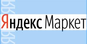 """""""Яндекс.Маркет"""" смягчил условия старта для новичков"""