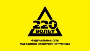 """""""220 Вольт"""" поставит в новостройках терминалы для онлайн-заказов"""