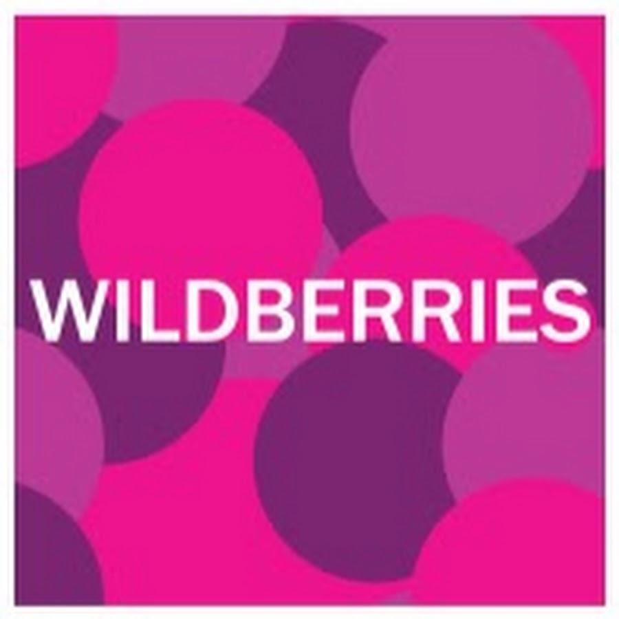 Wildberries запустит новый складской комплекс в 2019 году