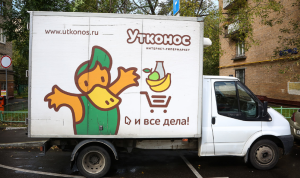 """""""Утконос"""" прописался в России"""
