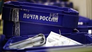 """Ecommerce """"распробовала"""" онлайн-отправку посылок"""