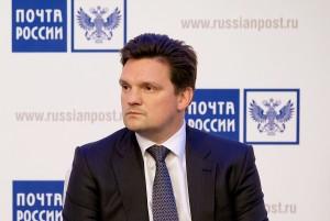 """""""Почта России"""" будет брать пошлину"""