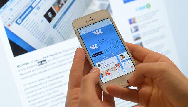 """""""ВКонтакте"""" станет социальной ecommerce-сетью"""