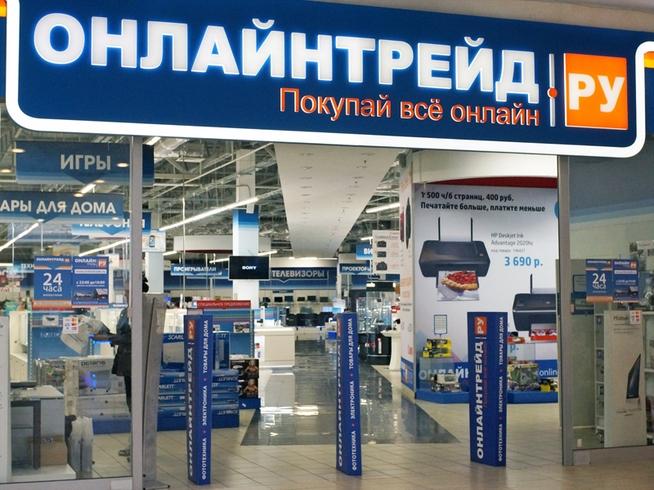 ОнлайнТрейд.ру построил складской комплекс с шоу-румом