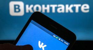 """У """"ВКонтакте"""" появился бесплатный конструктор видеорекламы"""