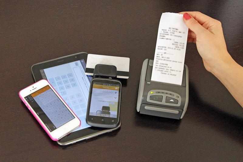 Можно ли отправить покупателю электронный чек в личный кабинет?