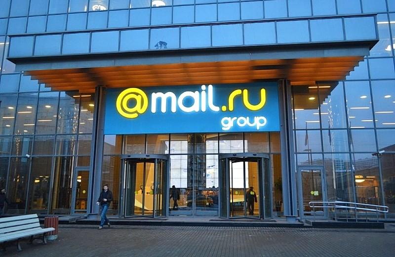 Mail.ru может стать третьей в союзе Alibaba и РФПИ