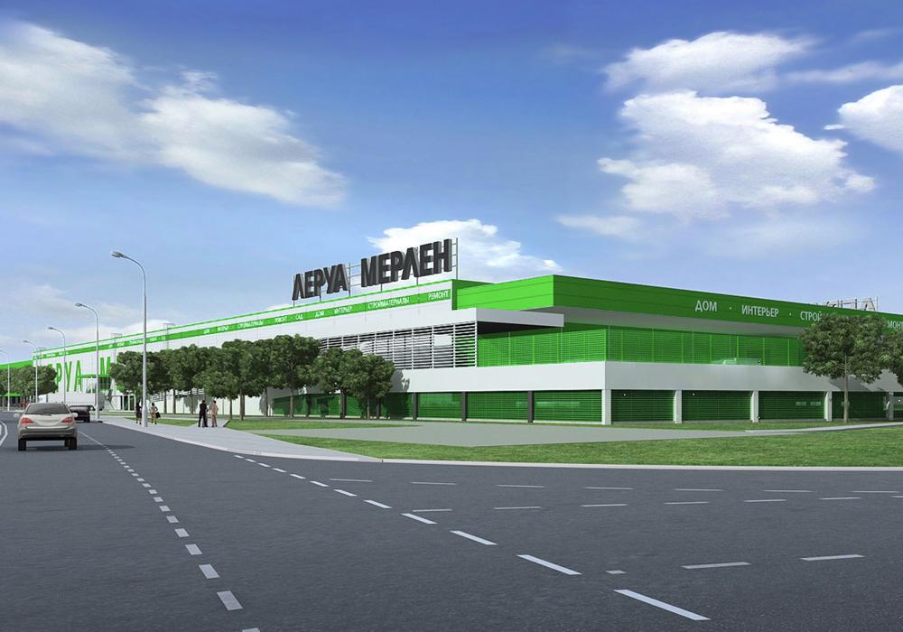 Leroy Merlin построит  распределительный центр для работы с российскими поставщиками