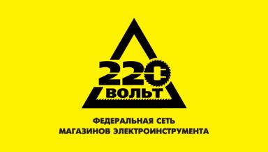 """""""220 Вольт"""" откроет раздел с товарами из Китая"""