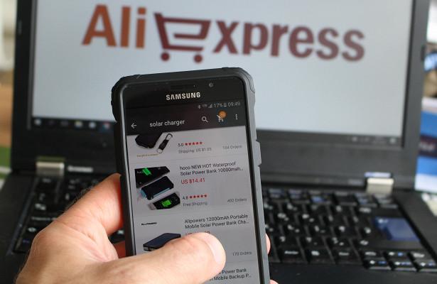 Россияне потратят в зарубежных интернет-магазинах до $11-12 млрд