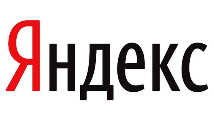 """Яндекс.Маркет"" нарастил выручку на 71%"