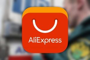 AliExpress протестировал предоплату по частям