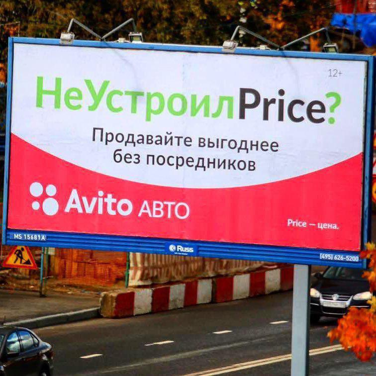 Avito VS CarPrice1