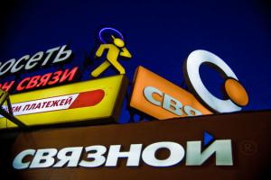 Россияне переключаются на дорогие ноутбуки