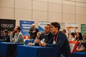 Электронная торговля конференция