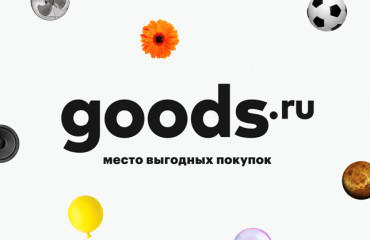 Goods открыл доставку в регионы