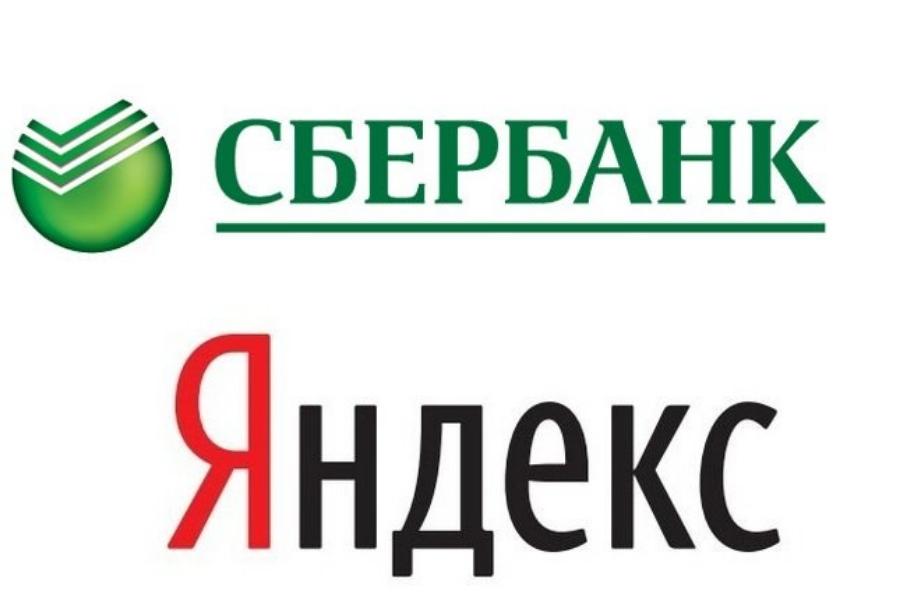 """""""Яндекс"""" в обмен на 30 млрд от Сбербанка передаст """"Советника"""""""