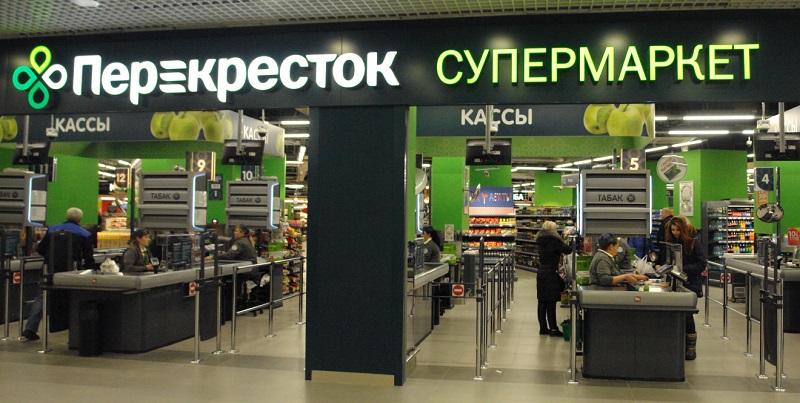 """""""Перекресток"""" открыл в Петербурге dark store для обработки интернет-заказов"""