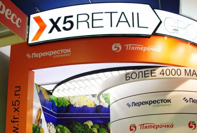 X5 Retail Group хочет возить заказы из Китая