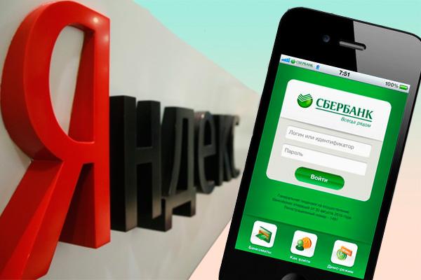 Яндекс.Маркет запустит трансграничную площадку уже в ноябре
