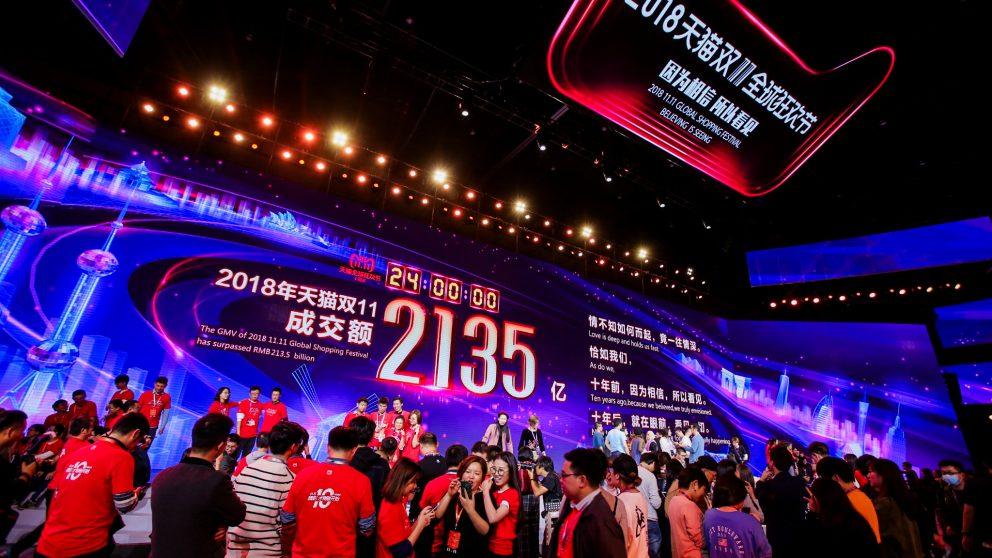 Выручка Alibaba в День холостяка составила полтора годовых объема российской ecommerce