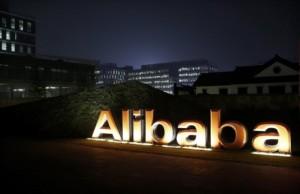 Alibaba Group открыла свой первый хаб в Европе